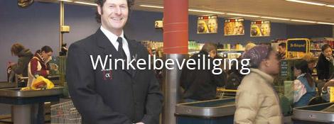 Beveiligingsdiensten - winkelbeveiliging